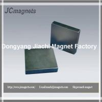 China blocks neodymium strong magnets Permanent NdFeB Rare earth magnet on sale