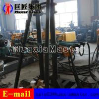 Quality KY-6075 metal mine coring exploration rig full hydraulic steel coring drilling machine for sale