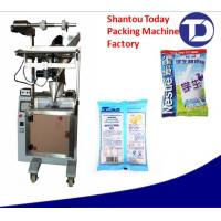 China High quality packing machines for powder grease fat oil small graunalarity products with competitive price on sale