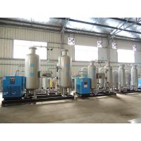 China Skid Mounted Natural Gas Separator 99.9995% For Steel Wire Heating Treatment on sale
