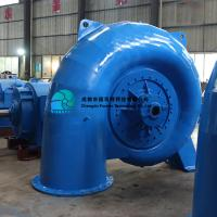 China High Efficiency Francis Hydro Turbine Automated Remote Monitoring 500kw on sale