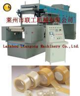 China adhesive tape making machine on sale