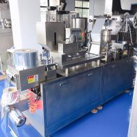 Quality Big Capacity Blister Packaging Machine Pharmaceutical Industry CE GMP And FDA Approved for sale