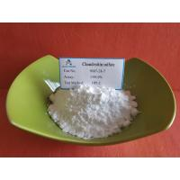 China Sodium Chondroitin Sulfate Supplement Powder Natural Source High Purity on sale