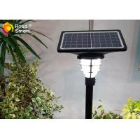 Quality LiFePO4 Battery Led Solar Yard Lights 210lm/w Aluminum Alloy Lamp Head For Garden for sale