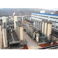 Buy Pollution Free Hydrogen Gas Plant Easy To Operate High Intensification at wholesale prices
