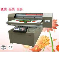 Quality Multifunctional Printer for sale