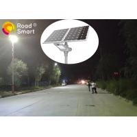 Quality Outdoor IP65 All In One Integrated Solar Street Light Bridgelux Chip With Pole for sale
