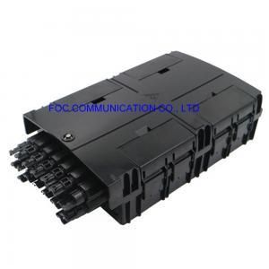Quality IP65 16cores Outdoor Fiber Optic Enclosures Buckle Lock FATB-0416 for sale