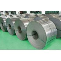 China full hard cold rolled steel coils on sale