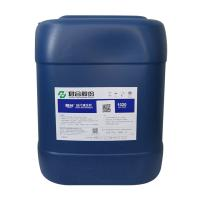 Quality IT Industry Silicon Wafer Cleaning With Good Degreasing Performance for sale