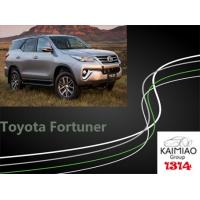 China Toyota Fortuner Electric Power Running Boards With Convenience And  Intelligent System on sale