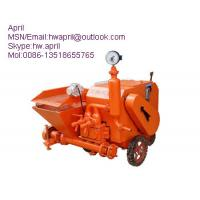Buy cheap SUB-8C Slurry pump from wholesalers