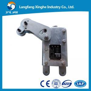 Steel suspended platform ZLP630 LS30 safety lock for window cleaning