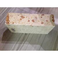 Quality Coke Oven Silica Fire Brick , Insulating High Temp Fire Brick Customized Size for sale
