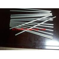 Buy cheap Tobo Group Shanghai Co Ltd Duplex stainless 17-4PH/S17400/1.4548 bar s31803 from wholesalers