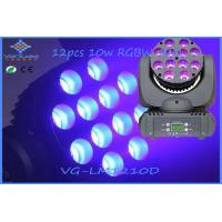 China Professional 12 x 10w 4in1 RGBW LED Beam Moving Head Light  for wedding / disco / Dj on sale