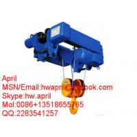 Quality SHA wire rope electric hoist for sale