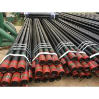 Buy cheap API N80-Q Seamless Steel Casing Pipe BTC /STC/ LTC from Borun from wholesalers