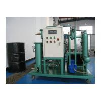 Quality ZJC-T Series Vacuum Turbine Oil Recycling Machine for sale