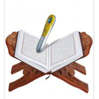 China 2012 Digital Quran Pen M10 support word by word holy quran reading pen on sale
