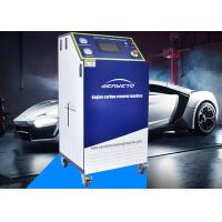 Buy cheap Oxyhydrogen Generator Carbon Cleaning Equipment AC 220V For Gasoline Diesel from wholesalers