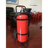Buy cheap 50kg Trolley dry powder Fire Extinguisher for public from wholesalers