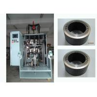 Quality Wind Turbine Stator Core Assembly Machine / DC Motor Rotor Core Machine for sale