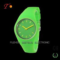 Quality Promotional smooth silicone ice style watch as gift for Christmas promotion for sale