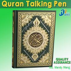 China islamic gift holy quran read digital pen on sale