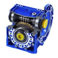 Buy cheap VF Series Right Angle Small 1:40 Ratio Speed Transmission Gearbox from wholesalers