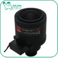 Quality 0.2 Mm M.O.D CCTV Zoom Lens Manual Zoom 2.8-12Mm Focal Length High Defination for sale
