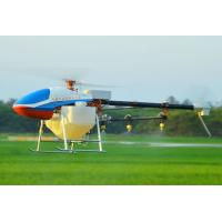 Single-rotor Agriculture Drone 17L Sprayer Helicopter Model No. 3WD-TY-17L