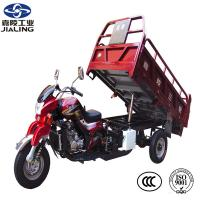 Quality 2015 hot sale China Jialing adult tricycle with Hydraulic dump for cargo for sale