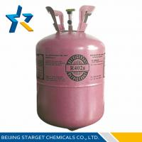 Quality R402A High Purity 99.8% R402A Cryogenic Refrigeration R22 Refrigerant Replacement for sale