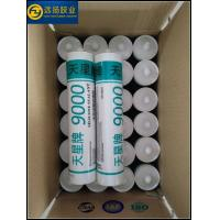 China High Quality Clear Structural Silicone Sealant One-part Structural Silicone Sealant on sale