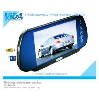 Quality 7inch Car Rearview Mirror Monitor with MP5 USB SD bluetooth for sale