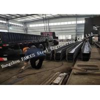 Buy cheap Painted Hot Galvanized U Ribbed C Shaped Steel Profiles China for Bridge from wholesalers