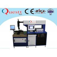 China Fast Speed Precision Laser Cutting Machine Water Cooling With Good Optical Mode on sale