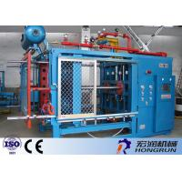 Buy cheap Low Energy Consumption Eps Shape Moulding Machine Adopt PLC Control System from wholesalers