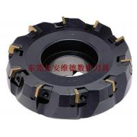 Quality 75degree Face Milling Cutter For Spmn1203 Insert for sale
