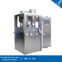Quality Automatic Rotary Tablet Press Machine / Candy Press Machine Stainless Steel Material for sale