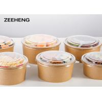 Quality 16oz 500ml shorter single PE coating water proof Paper Food Bowls for sale