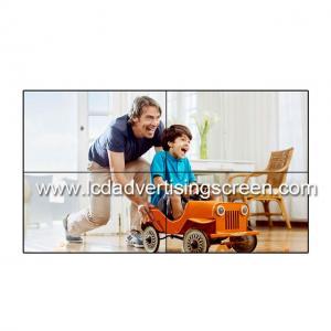 China CCTV LCD Video Wall 65 Inch Split Screen 3.5mm Digital Signage 700cd Brightness on sale