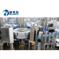 Quality Hot Melt Adhesive Sleeve Labeling Machine , Sleeve Labeling Equipment for sale