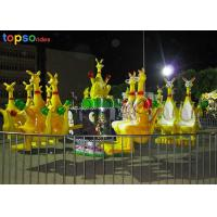 Quality Kangaroo Jump Ride 16 Seats Amusement Park Rides 7.5×7.5 M Equipment Covering For Shopping Malls for sale
