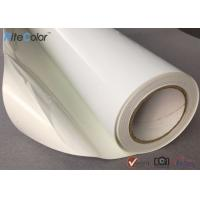 Quality Premium RC Self Adhesive Glossy and Luster Photo Paper 190gsm and 260gsm for sale