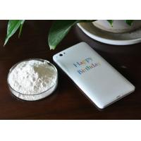 Quality Low Molecular Weight Chondroitin Sulfate Off - White Powder With NMT6.0% Protein for sale