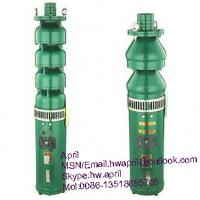 Quality QS sinking pump for sale
