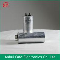 Buy cheap Motor capacitor from wholesalers